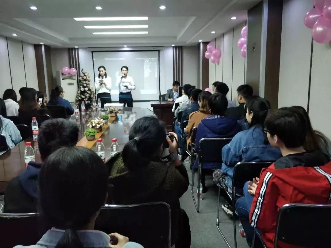 奇天樱花节插画征集赛颁奖